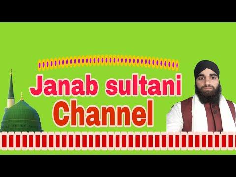 Aashiq-E-Mustafa Banke Dekho...Shayer.Janabe Ali Naimi Moradabadi