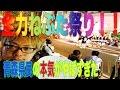 【日本一周】チャンネル登録者数1000人いかないと帰れません!青森のねぶた祭りやばすぎだろ!青森県民の�