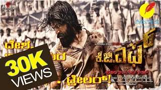 Download The Villain And Kgf Videos - Dcyoutube