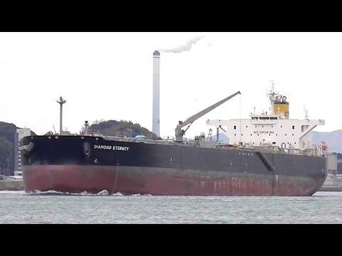 DIAMOND ETERNITY - Diamond Tanker crude oil tanker