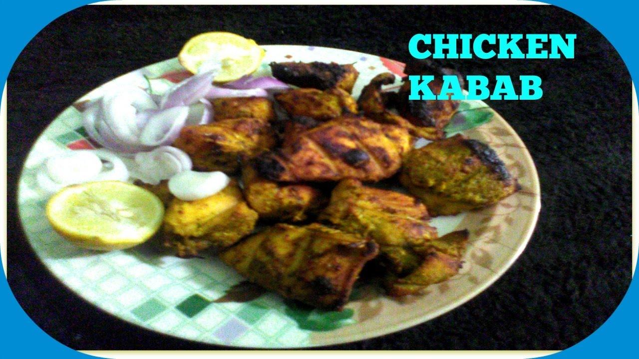 recipe: chicken tikka recipe in hindi [26]