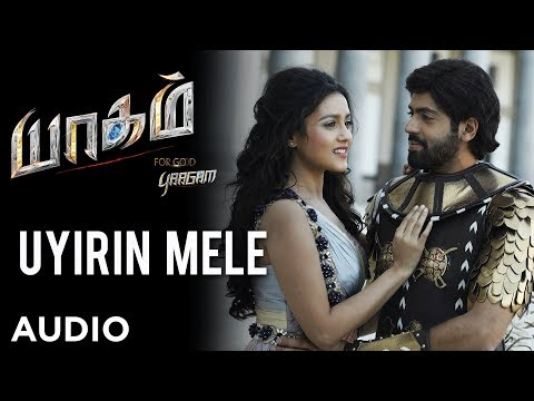 Uyirin Mele Full Song - Yaagam Tamil Movie Songs | Aakash Kumar Sehdev, Mishti