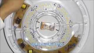 ★【実際に取り付けてみた】アイリスオーヤマ LEDシーリングライト/dinos thumbnail