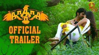 Kaa Kaa Kaa Tamil Movie   Official Trailer   Ashok   Megha Shree   Yogi Babu   Thamizh Padam