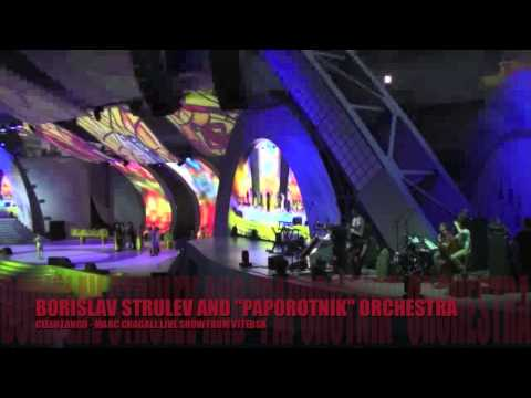 BORISLAV STRULEV AND ''PAPOROTNIK'' ORCHESTRA - BEFORE AND AFTER MARC CHAGALL SHOW -