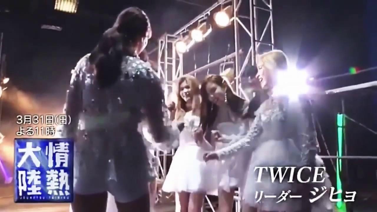 TWICE ジヒョが情熱大陸に出演! 20190331