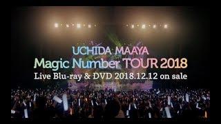 内田真礼『「Magic Number」TOUR 2018』 Blu-ray&DVD ダイジェストPV