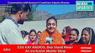 Conversation with Sarpanch Candidate Anjusha Sharma