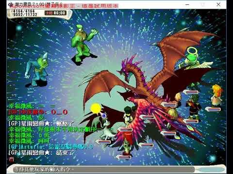 魔力寶貝 樹海四鬥神 - YouTube