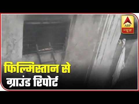 Delhi Fire Ground