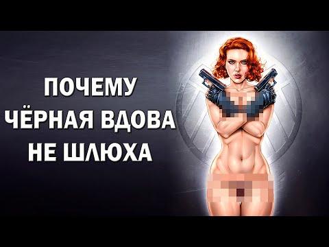 просто отличная идея полная голая девушка извиняюсь, но, по-моему, правы