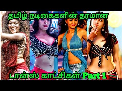 Download தமிழ் நடிகைகளின் தரமான டான்ஸ் காட்சிகள் - Tamil Actress Dance - Tamanna - Samantha - Trending Focus