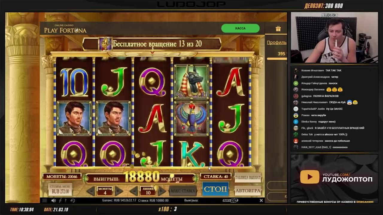 казино онлайн азино777 официальный вход 2019