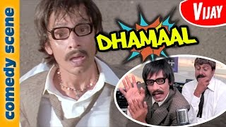 Vijay Raaz Comedy Scenes | Dhammal | Indian Comedy