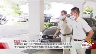【新加坡大选】李总理:本届选举派出了经验丰富的原议员上阵