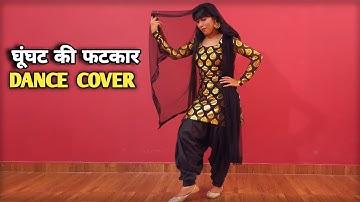 Ghunghat Ki Fatkar Easy Dance Steps | Ghunghat 3| Sapna Choudhary | Sneha Singh