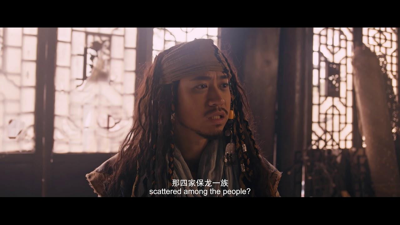 Download 【FILM】THE ROYAL BODYGUARD 保龙一族之龙游潜水