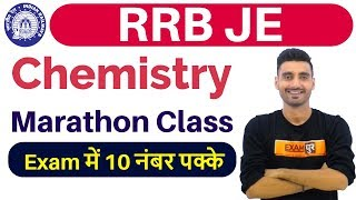 #RRB NTPC 75 Days Special/JE || Science (विज्ञान) Chemistry || By Vivek Sir|| Sunday Marathon Class