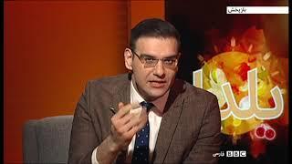 برنامه ویژه شب یلدا از تلویزیون بیبیسی