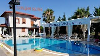 Турция Белек Наша вилла Vista Villas