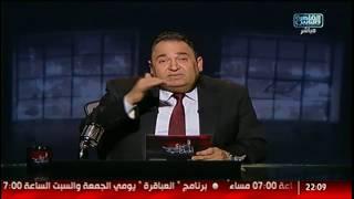 محمد على خير: الدولار عمل فعل فاضح مع الجنيه!