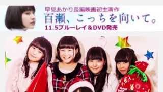 流星群少女がハイテンションに「メリリリリリリリクリスマス!」 《音楽...
