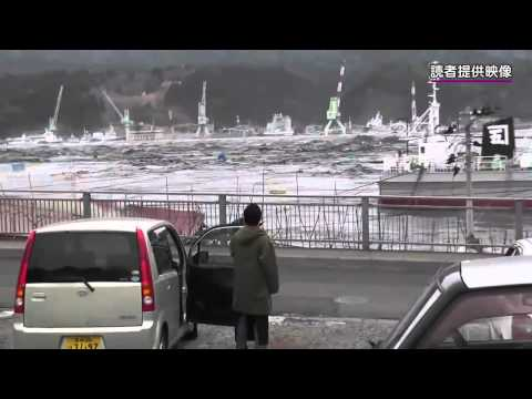 Tsunami at Kesennuma port, Iwate Prefecture, view 3