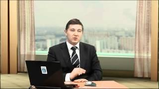 видео Институт управления экономики права и искусства