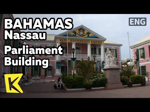 【K】Bahamas Travel-Nassau[바하마 여행-나소]시가지, 국회의사당/Parliament Building/Down town/Colony