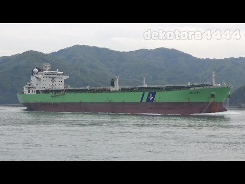Oil Products Tanker「BW LENA」