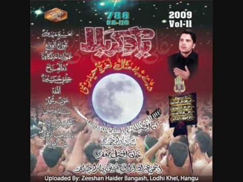 07 - Sham E Ghariban - Khan Afzal 2009 [ Pashto Nohay ] Travel Video