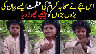 Small boy Voice Talent Amazing! BY increase videos FULL HD