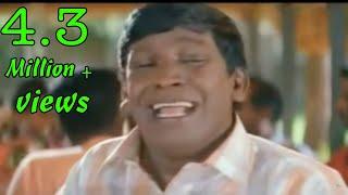 vadivelu sathyaraj comedy