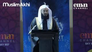 Marriage and Relationships   Mufti Menk   1 of 3   UK 2018