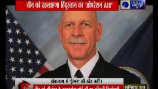 ऑपरेशन AIB समंदर से आसमान तक ड्रैगन का हर दांव कर देगा बेकार