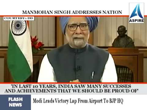 PM Manmohan Singh's farewell speech to nation
