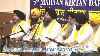 Tum Karo Daya Mere Sai. Bhai Satwinder Singh & Bhai Harwinder Singh Delhi  Rec by Maideewana.