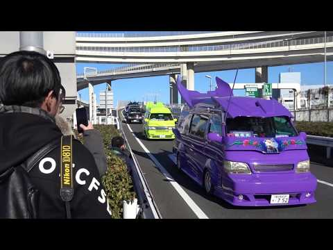 Bosozoku Cars, Lowriders to Supercars...Welcome to Japans CRAZIEST Car Meet