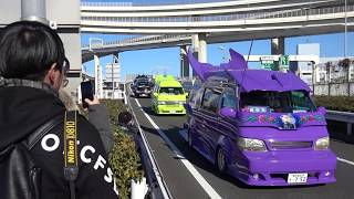 Bosozoku Cars, Lowriders to Supercars...Welcome to Japan's CRAZIEST Car Meet