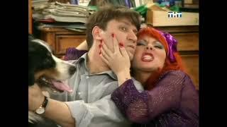 Счастливы вместе. 2 сезон 104-106 серия.
