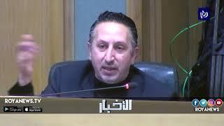 """مجلس النواب يرد """"الجرائم الالكترونية"""" ويطالب بطرد سفير الاحتلال - (19-2-2019)"""