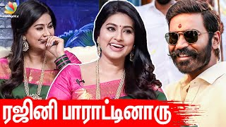 Actress Sneha Interview | Rajini, Dhanush, Pattas - 17-01-2019 Tamil Cinema News