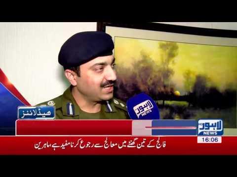 4 PM Headlines Lahore News HD - 20 July 2017