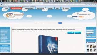 Как скачать информацию торрент файлом с сайта Pustyshek net