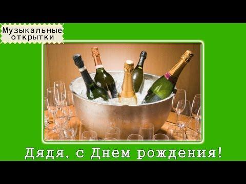 Игру День Рожденья Дяди Фёдора