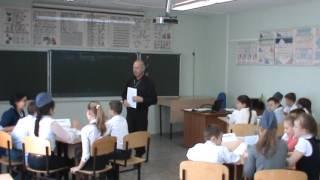 Урок ОБЖ в 5 классе