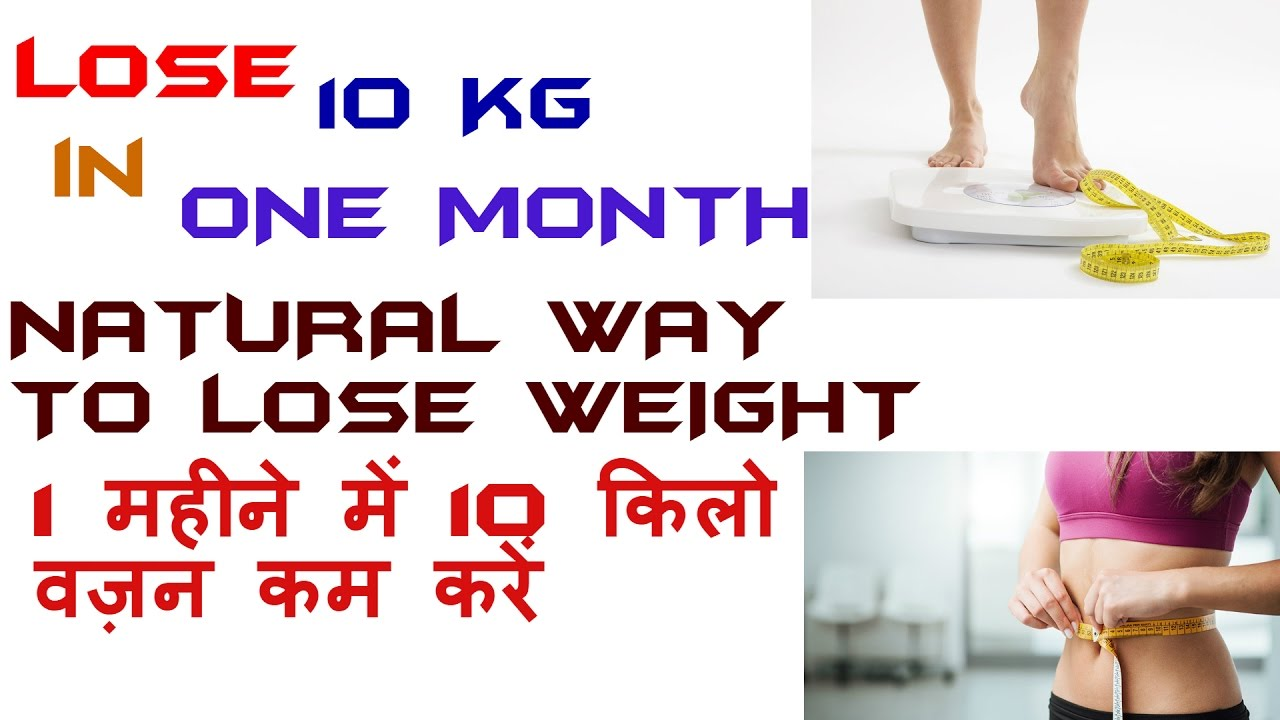 lose weight naturally default