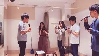 【アカペラカバー】close to you/清水翔太