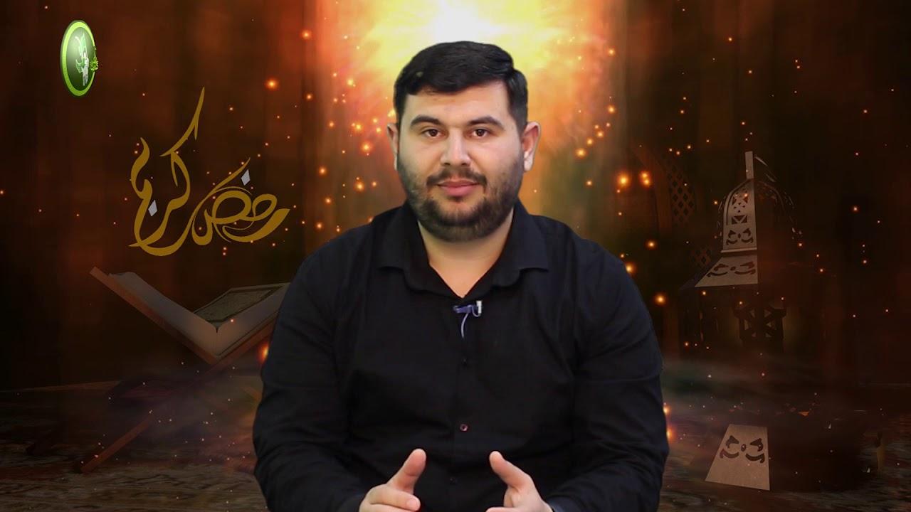 Quranla ünsiyyət Kərbəlayi Tural