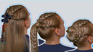 4 Прически из Косичек на Длинные Волосы для Девочек| Девушек| Женщин| Прическа Трансформер